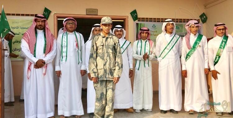 المدرسة السعودية الثانوية تتزين بالأعلام الخضراء