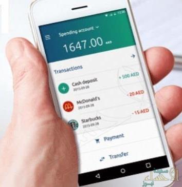 إطلاق أول محفظة رقمية على الجوال تتيح الشراء والتحويل