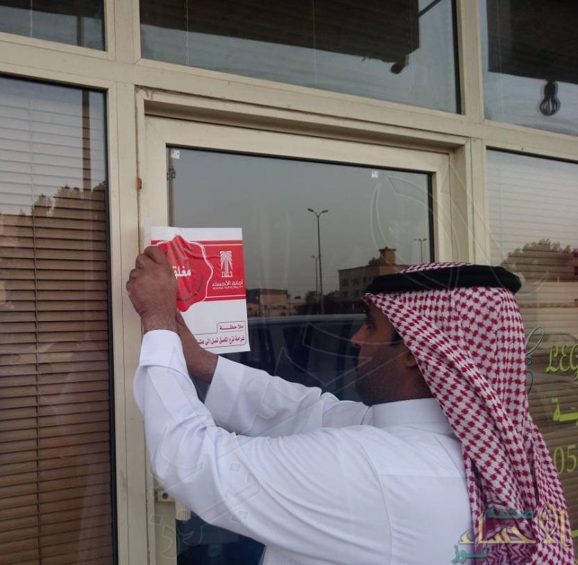 """بالصور.. بلدية العمران تُغلق 7 منافذ """" أنشطة صحية """" وتُتلف 100 كيلوغرام"""