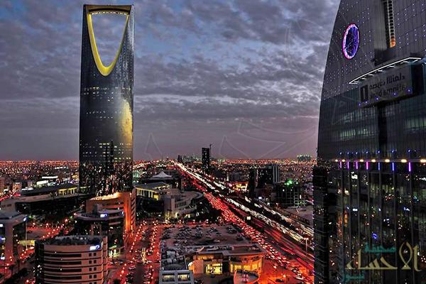 """""""مسؤول رفيع"""" بالبنك الدولي: نجاح الإصلاحات في السعودية محفز للمنطقة ككل"""