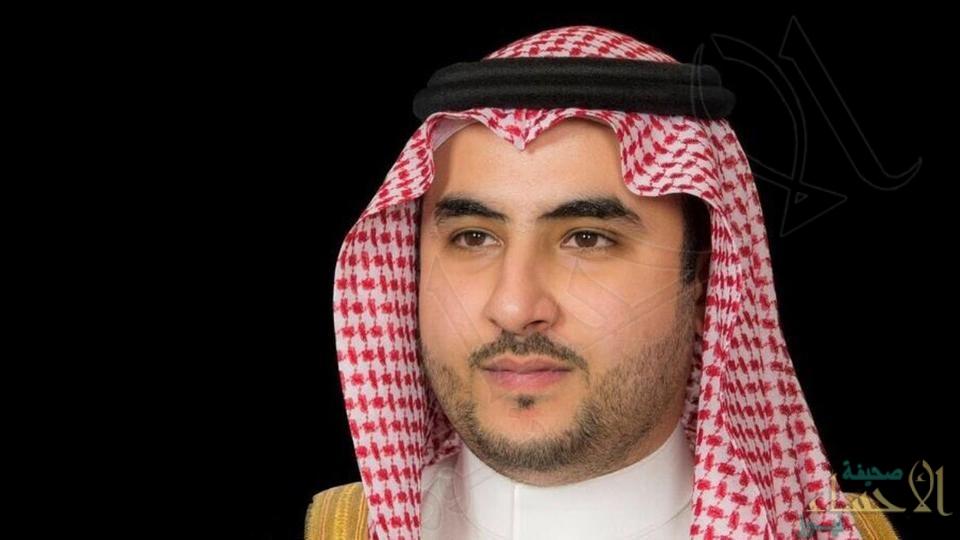 """الأمير """"خالد بن سلمان"""": تطوير منظومة التشريعات لتعزيز دولة المؤسسات والقانون"""