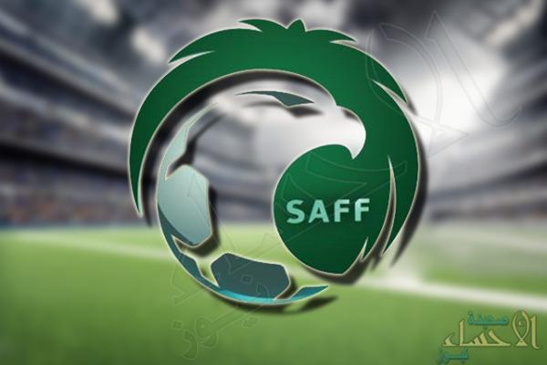اتحاد الكرة يكلّف فيصل أبو خلف برئاسة غرفة فض المنازعات