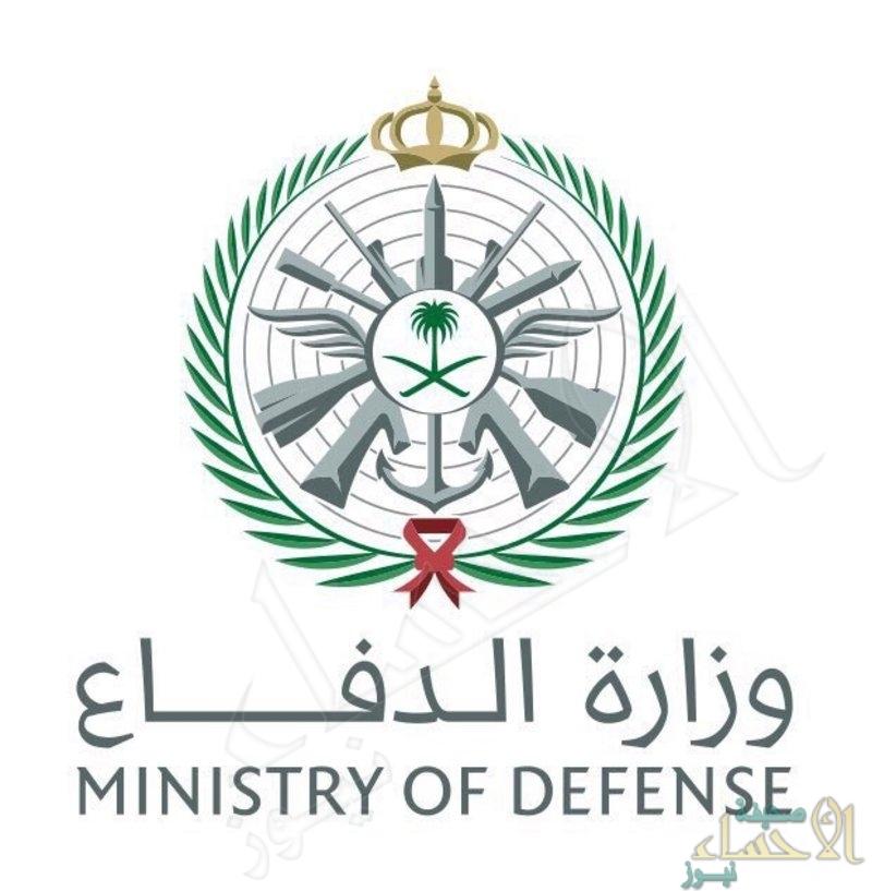 هذه تفاصيلها .. وزارة الدفاع تعلن عن وظائف شاغرة بالقوات الجوية