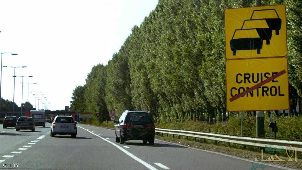 ماذا تفعل إن تعطل مثبت السرعة في سيارتك؟! .. إليك الحل