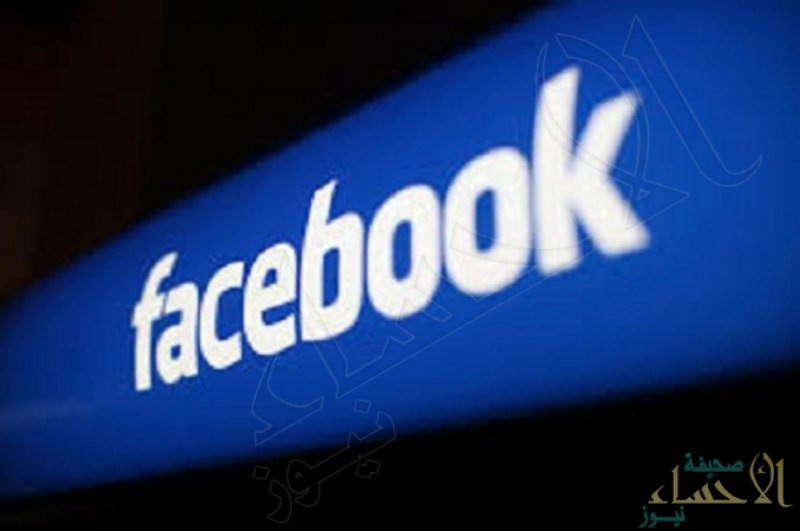 """لهذا السبب.. """"فيسبوك"""" قد تدفع لكل صاحب حساب 7800 دولار !!"""