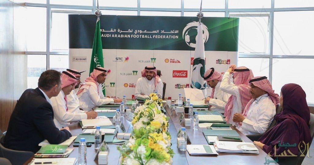 اتحاد القدم يعين البطي للمسابقات وجلال مساعدا لرئيس الحكام