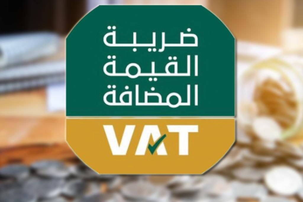 الهيئة العامة للزكاة والدخل: مليون ريال مكافأة الإبلاغ عن التهرب الضريبي