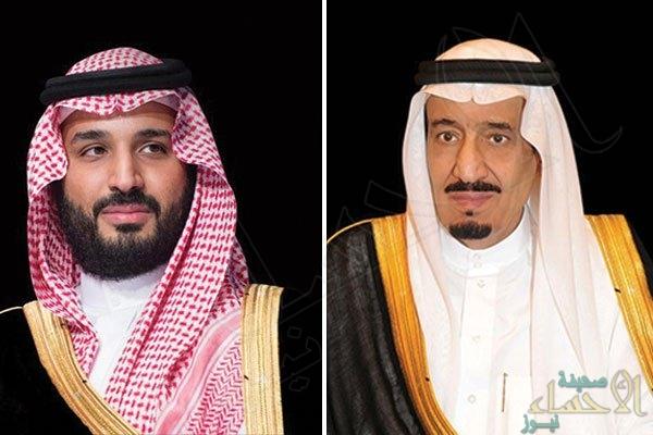 الإفراج عن أقدم سجين سعودي بالسودان