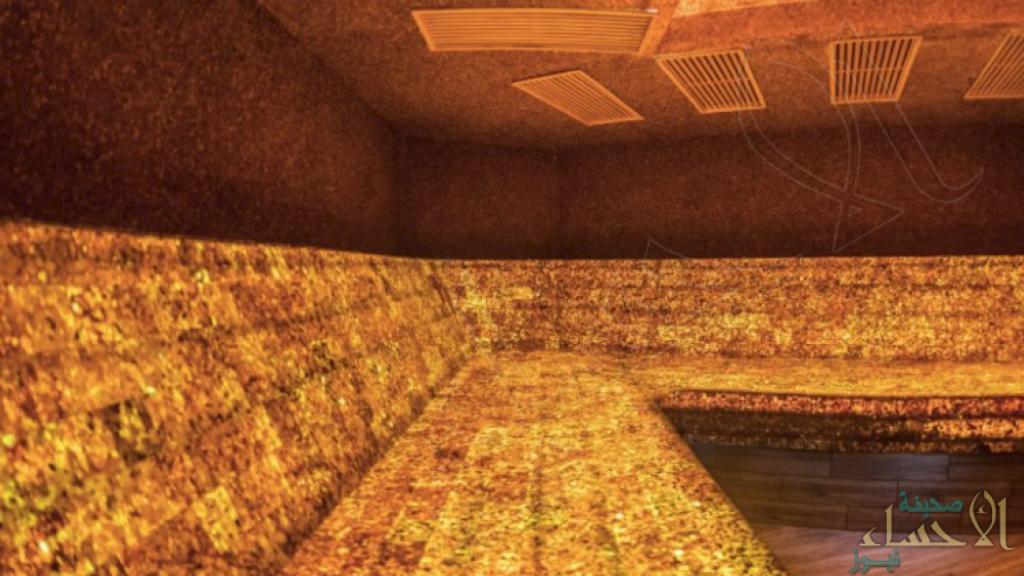 غرفة للاستجمام مغطاة بـ 3 أطنان من الكهرمان!