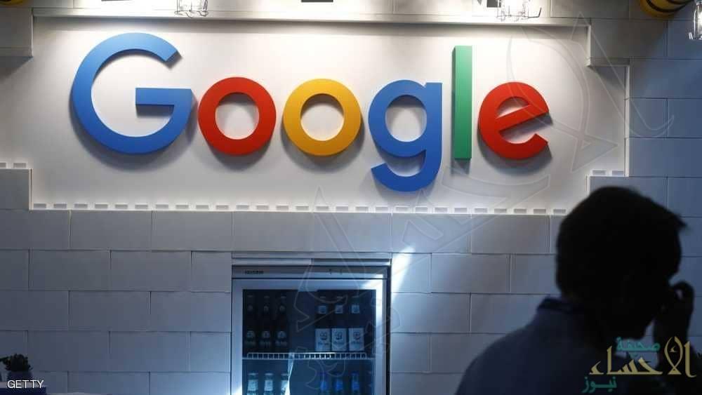 """غوغل تسعى لتحقيق أرباح """"حتى من المرضى"""" !!"""