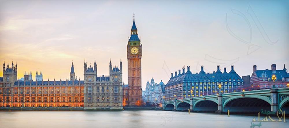 لندن الأولى عالمياً في ظروف العيش والإقامة