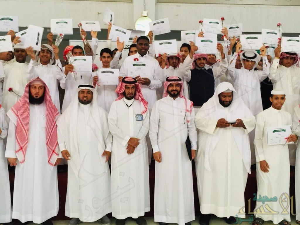 """تكريم أكثر من 100 طالب مشارك في مبادرة """"السعودية تبرمج"""""""