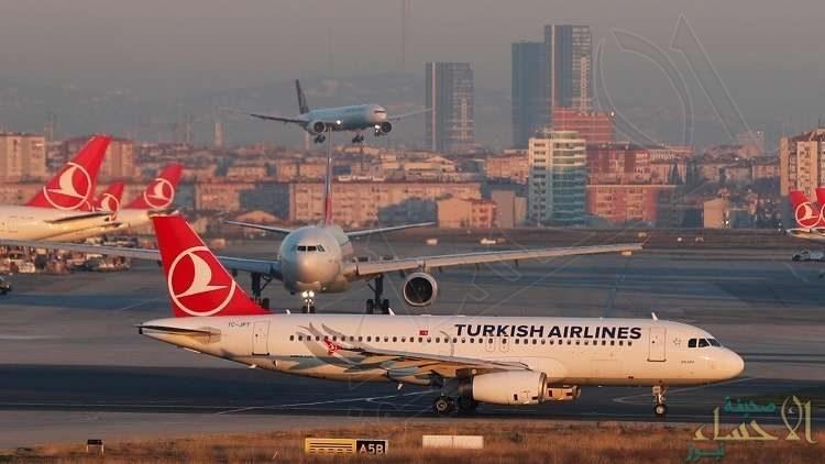 تركيا تتخذ هذا الإجراء الصادم ضد الطائرات الإيرانية في مطار إسطنبول