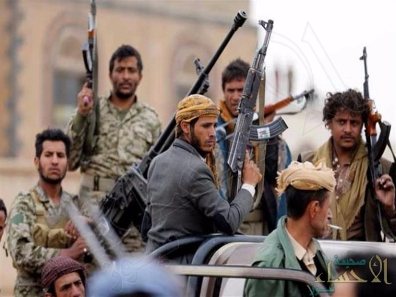 حيلة إجرامية.. الحوثي يلغّم أكياس الرز والسكر للانتقام من الأهالي