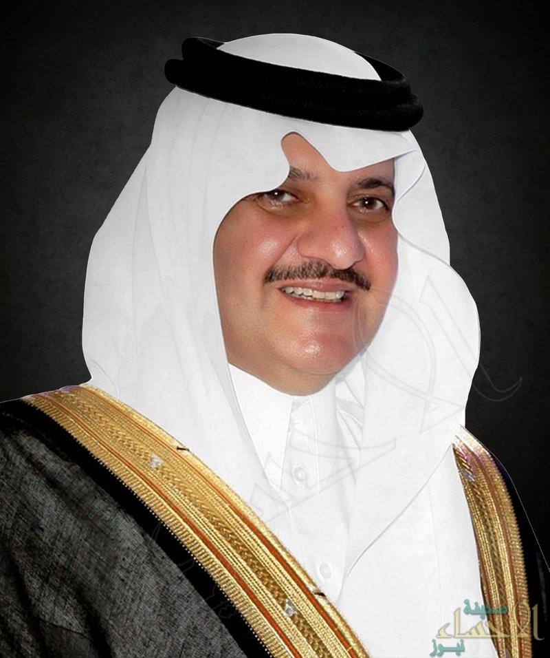 """""""أمير الشرقية"""" يصدر قراراً بإعادة تشكيل اللجنة العليا لإصلاح ذات البين"""