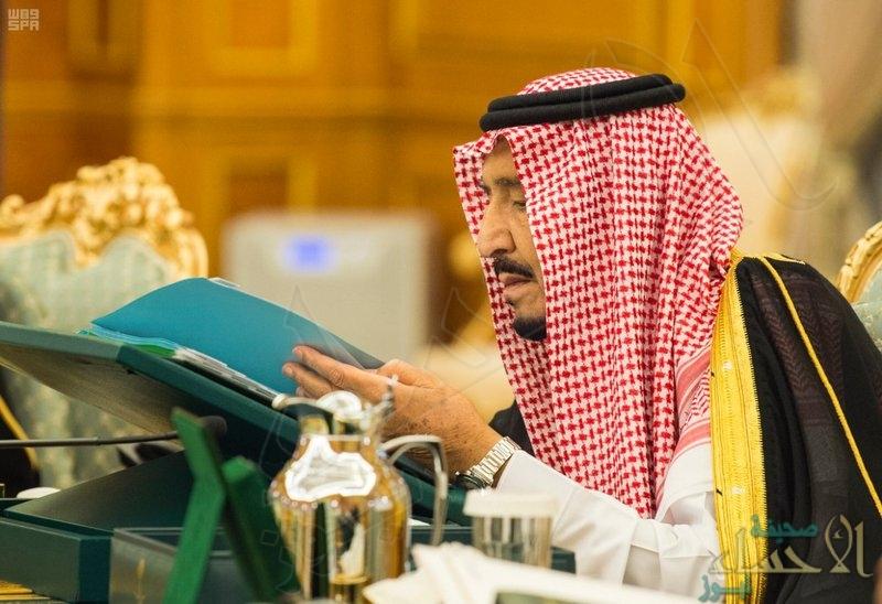 """برئاسة الملك .. """"الوزراء"""" يعدل نظام مراقبة شركات التمويل وينشئ لجنة وطنية للتغذية"""