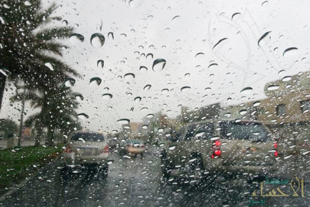 الأرصاد تحدد خريطة الأمطار بالمملكة.. الإثنين والثلاثاء