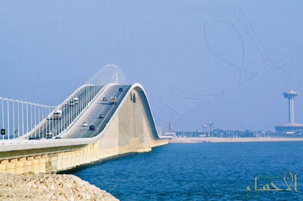 تزايد حركة المسافرين عبر جسر الملك فهد إلى 72 ألف مسافر يوميًا