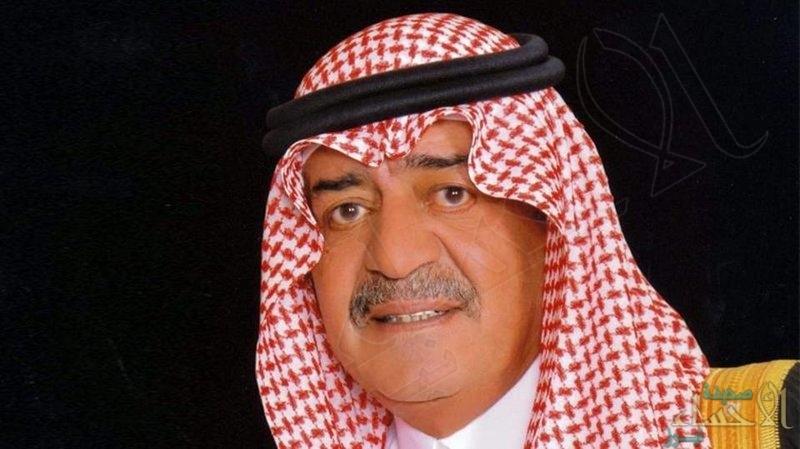 """هل الأمير """"مقرن بن عبدالعزيز"""" يمتلك حسابات بـ""""مواقع التواصل"""" ؟!"""