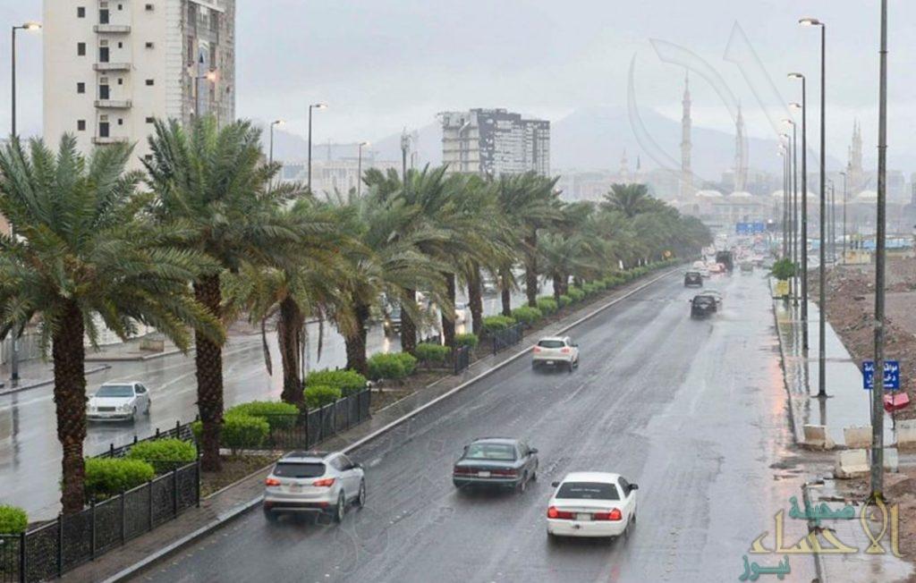 أمطار ورياح.. تحذيرات من طقس غير مستقر نهاية الأسبوع