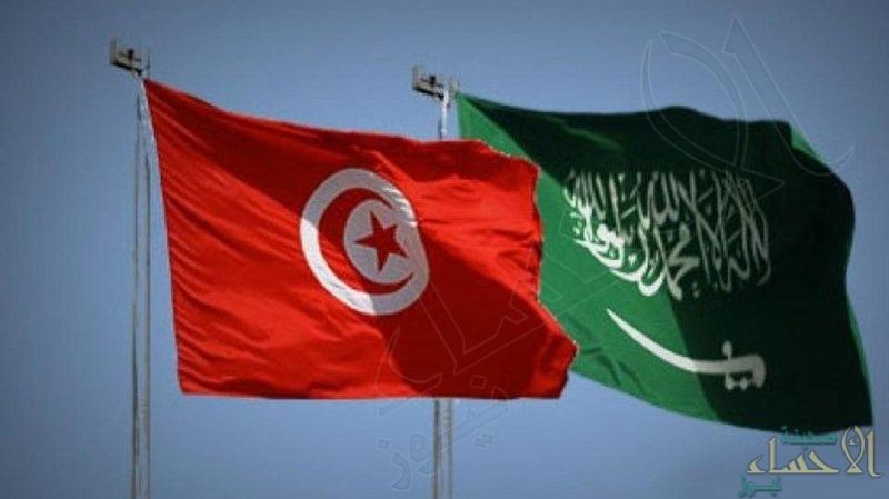 """العلاقات """"السعودية – التونسية"""" استراتيجية وتتميز بعراقتها منذ 68 سنة"""