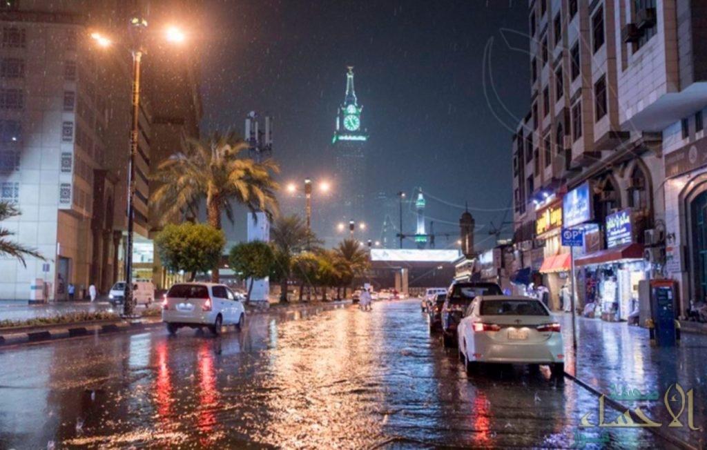 """الأرصاد تعلن """"طقس الخميس"""".. وأمطار رعدية على 7 مناطق"""