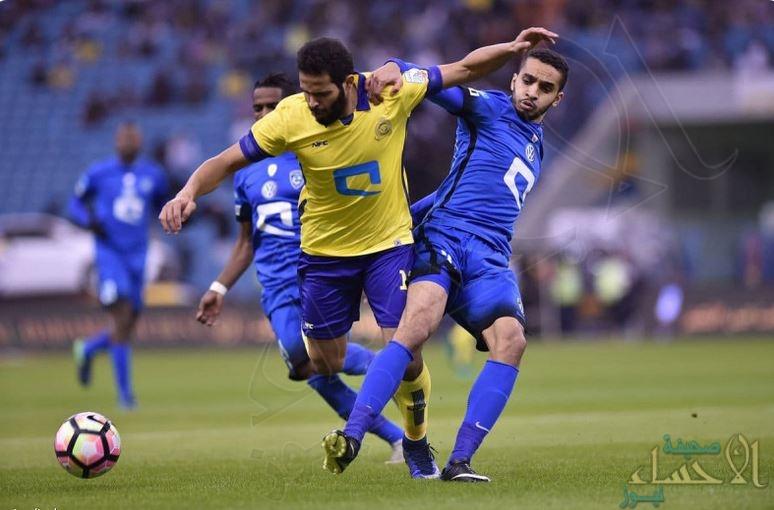 """""""المسابقات"""": تعديل مباريات النصر والهلال بموافقة الناديين"""