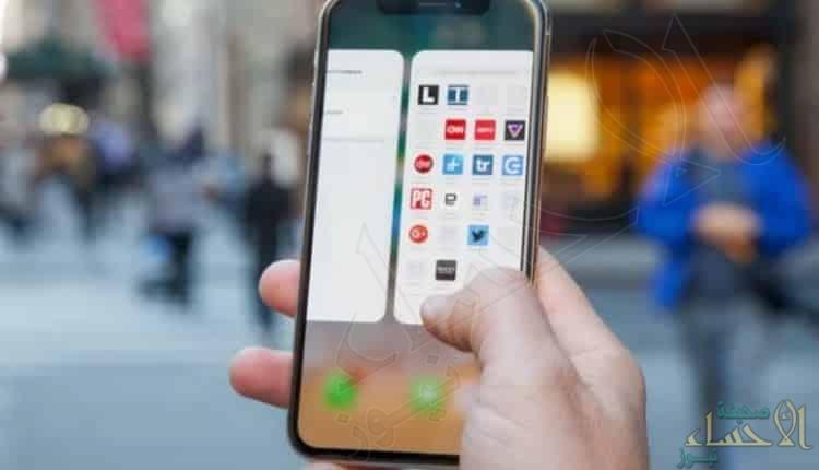 8 ميزات خفية بـ آيفون ستغير طريقة تعاملك مع الهاتف تماماً
