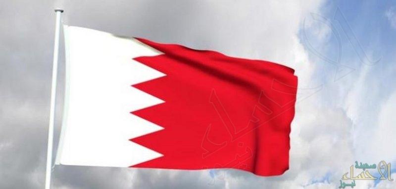 """البحرين تجدد موقفها الداعم لإجراءات المملكة بشأن قضية """"خاشقجي"""""""