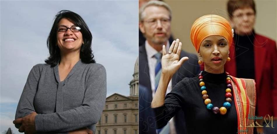 لأول مرة.. فوز سيدتين مسلمتين بمقعدين في الكونغرس الأمريكي