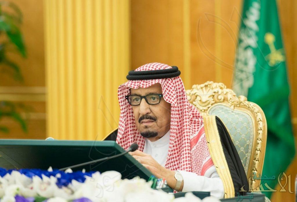 مجلس الوزراء يوافق على تنظيم مركز الأمن الوطني