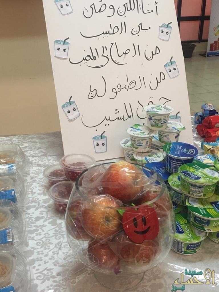 """""""الغذاء الصحي بين أبنائنا الطلاب"""" مبادرة لـ""""مستشفى العيون"""""""