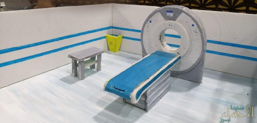 """بـ""""10″ أركان توعوية .. انطلاق فعاليات اليوم العالمي للأشعة بالأحساء"""