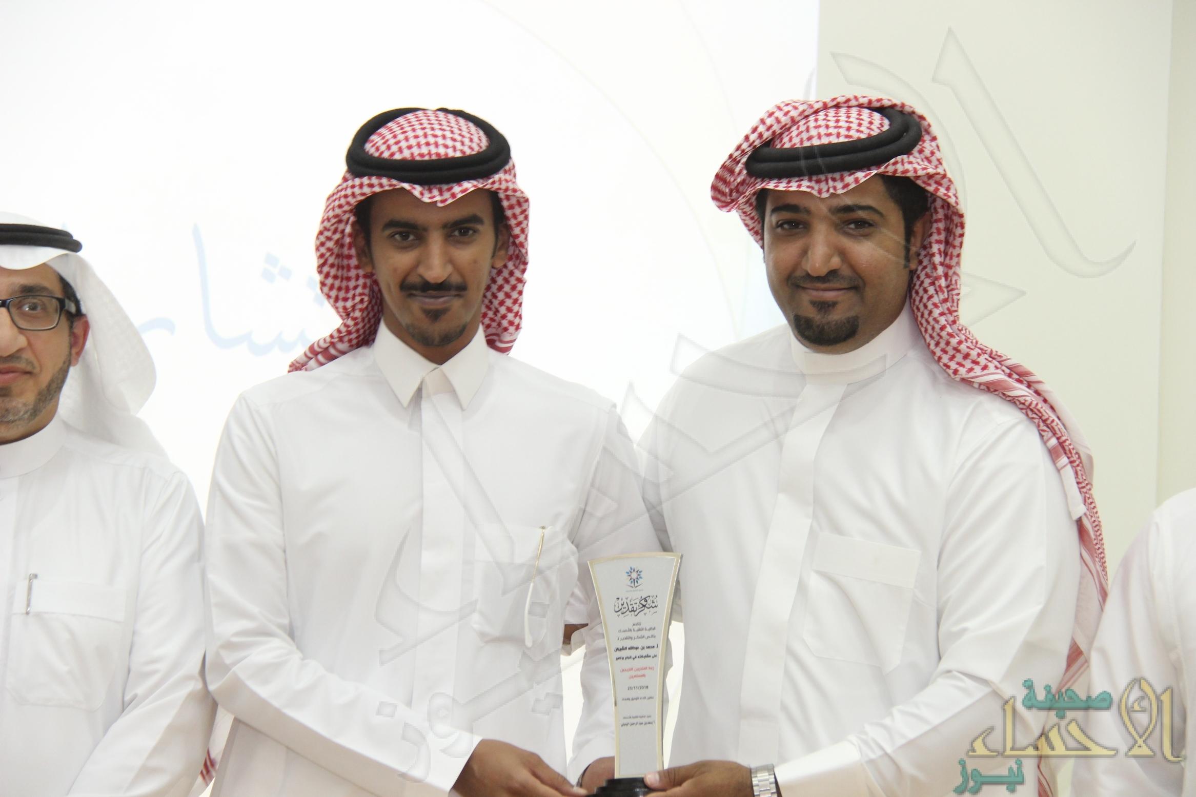 محمد بن عبدالله الشيبان يعمل حاليا وكيل شؤون المتدربين بالكلية التقنية بضباء