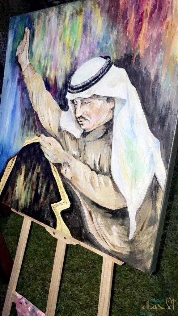 """الأميرة """"عبير بنت فيصل"""" تفتتح """"ملتقى عسق"""" التشكيلي بـ """"فنون الأحساء"""""""