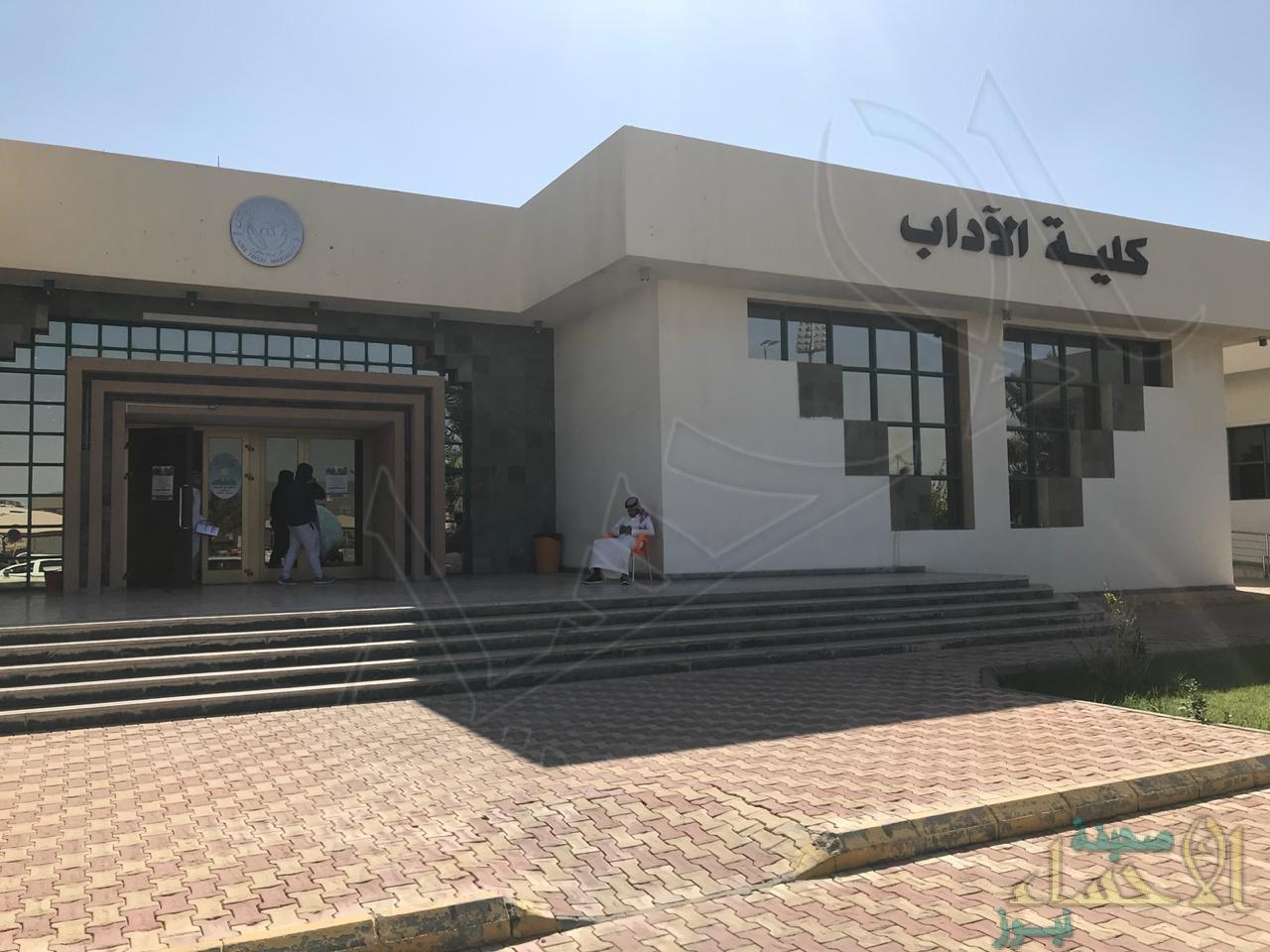 بالصور ضيوف الرحمن في قلب سلمان ندوة عالمية في كلية الآداب بـ جامعة الملك فيصل صحيفة الأحساء نيوز