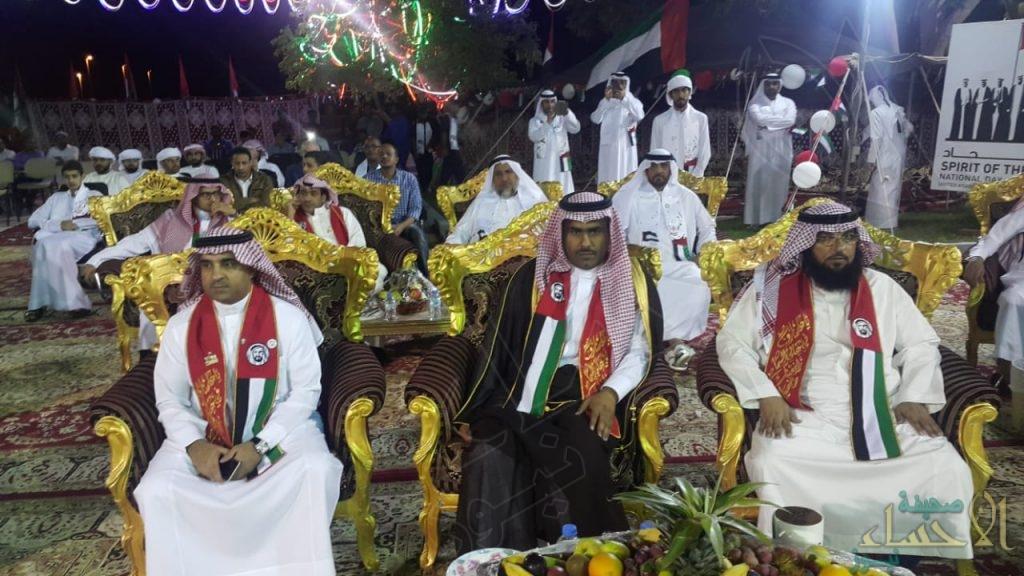 """""""وفد سعودي"""" يشارك """"الغويفات"""" احتفالها باليوم الوطني الـ""""47″ للإمارات"""