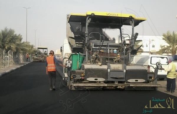 """11.8 مليون ريال لرفع كفاءة شبكة الطرق بـ""""شمال الاحساء"""""""