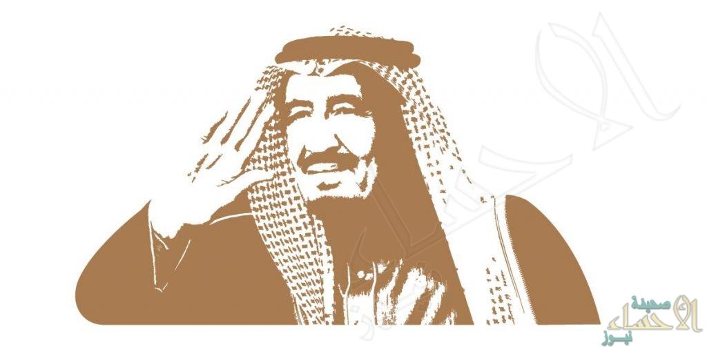 """إطلاق """"الهوية الإعلامية الموحدة"""" لزيارة """"خادم الحرمين الشريفين"""" لمناطق المملكة"""