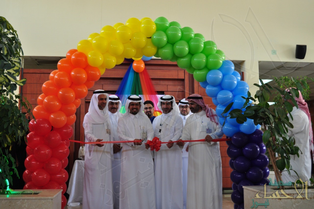 مركز الغدد الصماء و السكري بمستشفى الملك فهد يدشن فعاليات أطول يوم عالمي للسكري