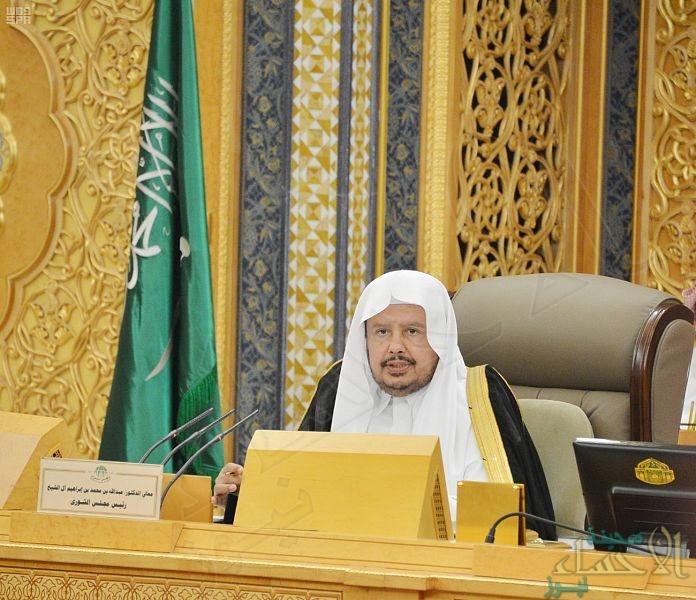 """""""الخطوط السعودية"""" و""""مطار الدمام"""" تحت قبة """"الشورى"""" في جلسته اليوم الثلاثاء"""