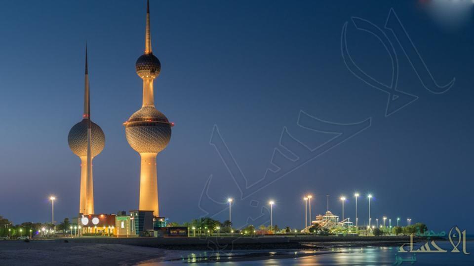 الكويت تتجه لتعديل سلم رواتب موظفي القطاع العام