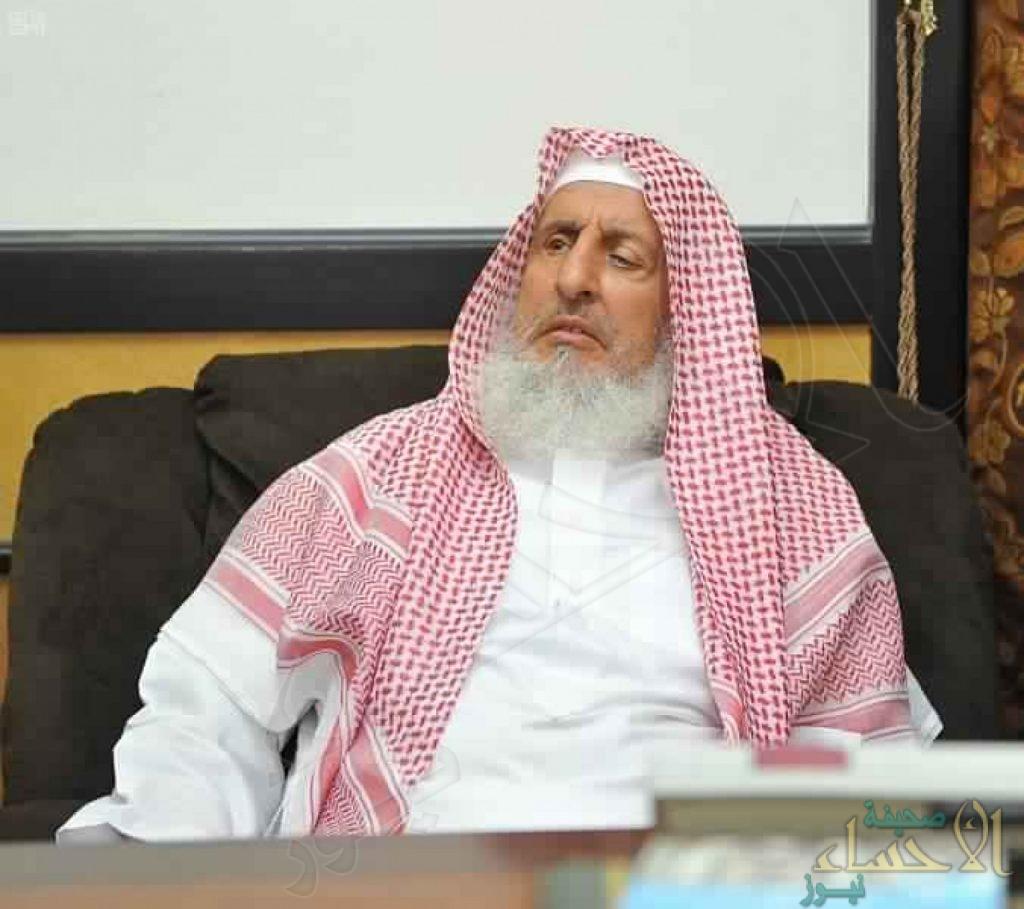 المفتي: خادم الحرمين حرص منذ توليه الحكم على تحقيق العدل