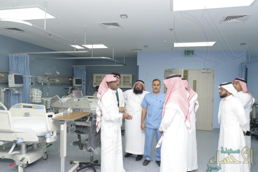 """افتتاح قسم """"عمليات اليوم الواحد"""" في """"مستشفى العمران"""" بالأحساء"""