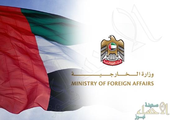 خارجية الإمارات تعلن عودة العمل بسفارتها في دمشق