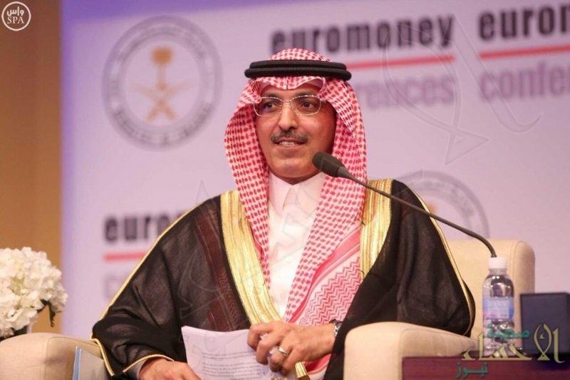 وزير المالية: تدبرنا صدمة سوق النفط والتراجع الكبير في الإيرادات ونتوقع نموا جيدا صوب 2021