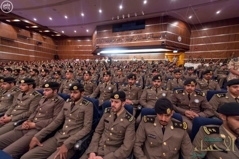 فتح باب القبول للرتب العسكرية بكلية نايف للأمن الوطني