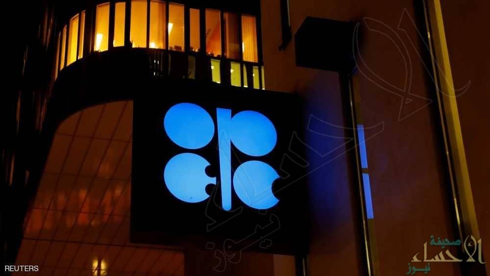 بعد دعوة المملكة لاجتماع عاجل لدول أوبك.. زيادة أسعار النفط  بنسبة 20%