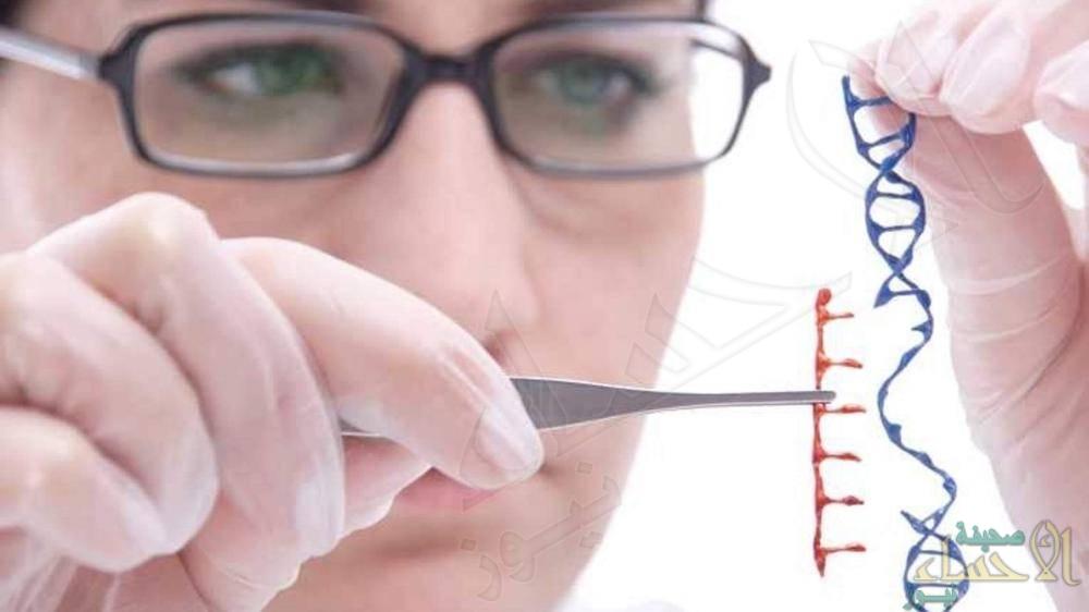 كيف تصدت منظمة الصحة العالمية للتعديل الجيني؟