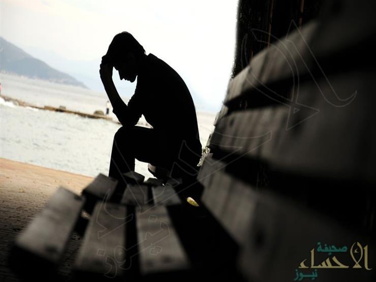 دراسة … كيف تحارب الاكتئاب من دون أدوية؟!